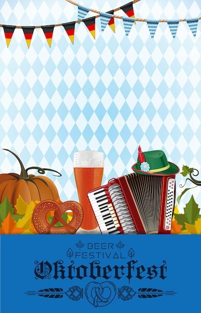 Oktoberfest design. hintergrund für das herbstbierfest mit freiem platz für ihren text. Premium Vektoren