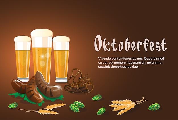 Oktoberfest festival banner Premium Vektoren