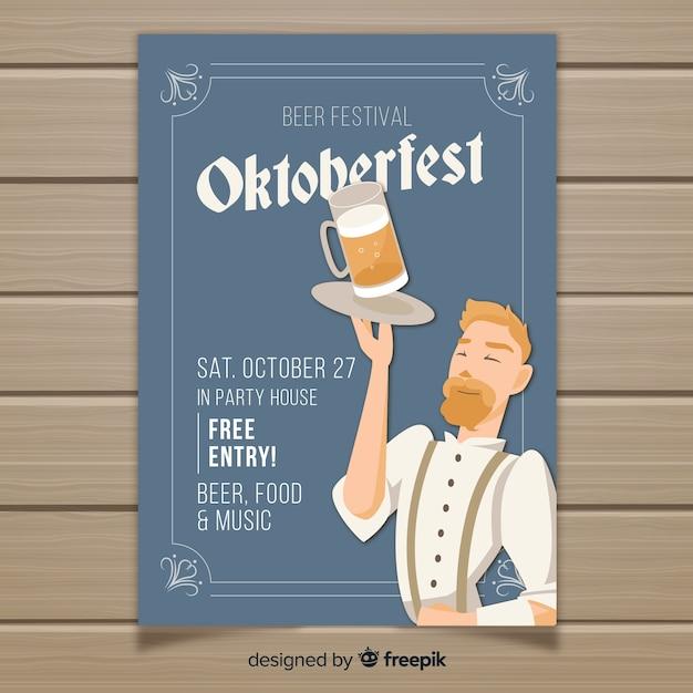 Oktoberfest-plakatmodell in der flachen art Kostenlosen Vektoren