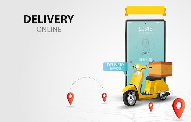 Online-lieferservice mit dem roller. shopping-website auf einem handy. food order konzept. web-banner, app-vorlage. illustration Premium Vektoren
