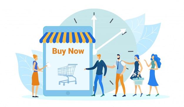Online-shopping-anwendung, jetzt kaufen banner. Premium Vektoren