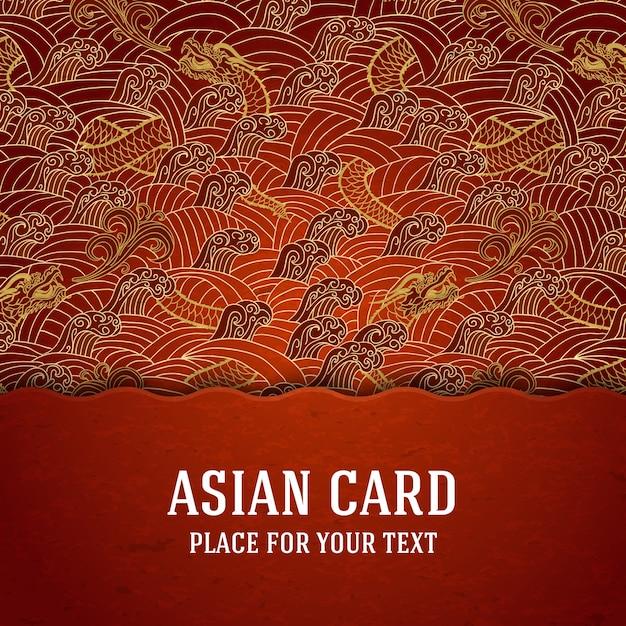 Orientalisches coverdesign mit drachen und wellen Kostenlosen Vektoren