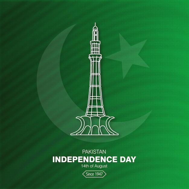 Pakistan-unabhängigkeitstag Kostenlosen Vektoren