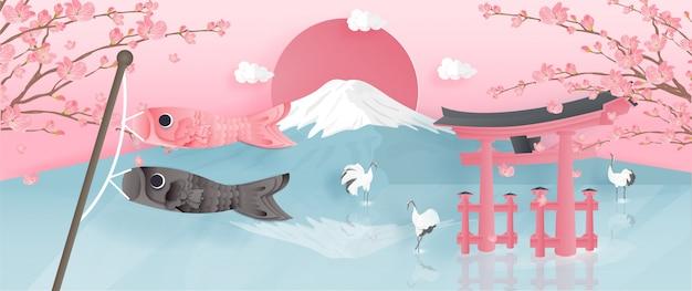 Panorama der reisepostkarte, plakat der berühmten sehenswürdigkeiten von japan mit dem fuji-berg Premium Vektoren