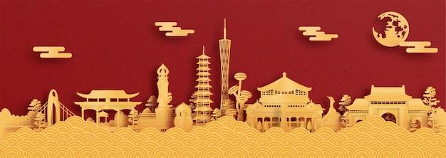 Panorama-postkarte und reiseplakat der weltberühmten wahrzeichen von guangzhou, china. Premium Vektoren