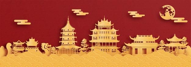 Panorama-postkarte und reiseplakat der weltberühmten wahrzeichen von hangzhou, china. Premium Vektoren