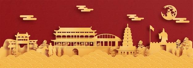 Panoramapostkarte und reiseplakat von weltberühmten marksteinen von xian, china im rot- und goldpapierschnitt Premium Vektoren