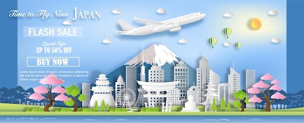 Papierkunststil von japan-markstein und touristenattraktionen. Premium Vektoren