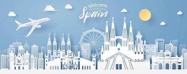 Papierschnitt des spanien-marksteins Premium Vektoren