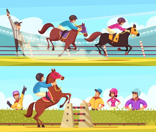 Pferdesport-bannersammlung mit pferderennen Kostenlosen Vektoren
