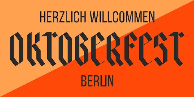 Plakat, banner mit text oktoberfest, herzlich willcommen, berlin in deutscher sprache Premium Vektoren