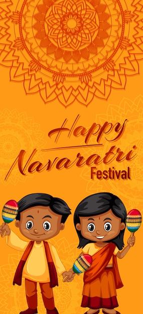 Plakat für navaratri mit zwei kindern, die maracas rütteln Kostenlosen Vektoren