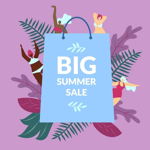 Plakat-illustrations-aufschrift-großer sommerschlussverkauf. Kostenlosen Vektoren