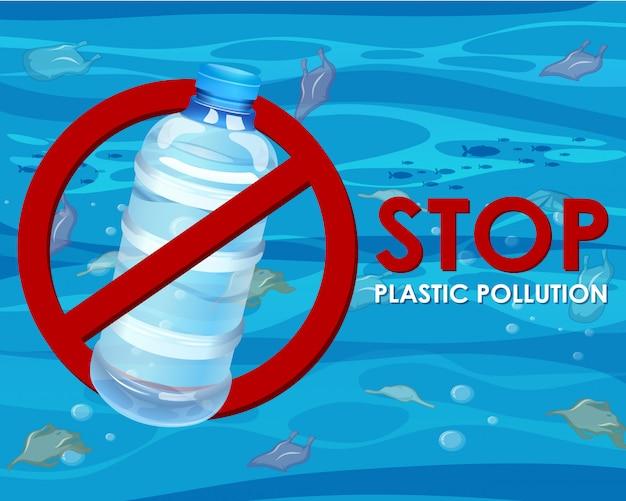 Plakat ohne plastikflasche Kostenlosen Vektoren