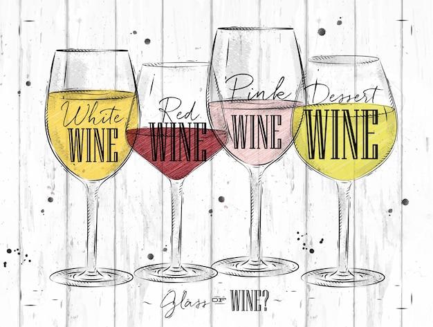 Plakatweinsorten mit vier hauptarten der weinbeschriftung weißwein, rotwein, roséwein, dessertweinzeichnung im weinlesestil auf holzhintergrund Premium Vektoren