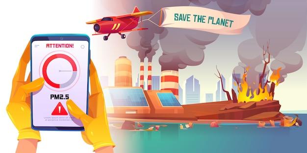 Pm2.5 luftverschmutzungsanwendung für smartphone Kostenlosen Vektoren
