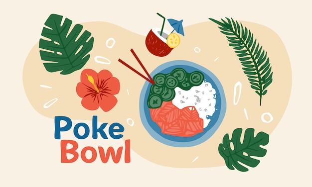 Poke bowl hawaiian gericht mit reis, frischem fisch, gemüse, gewürzen und gemüse Premium Vektoren