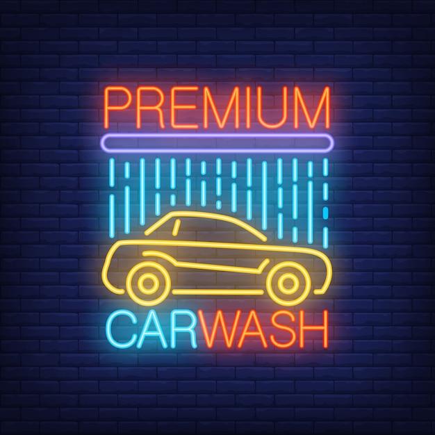 Premium autowäsche neon text und automobil unter der dusche. Kostenlosen Vektoren