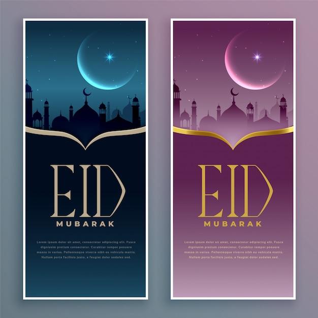 Premium eid festival banner in zwei farben Kostenlosen Vektoren