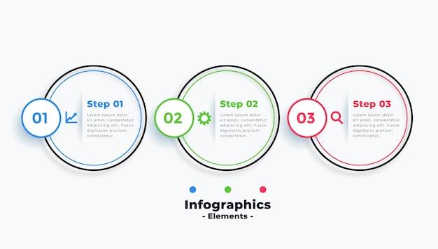 Professionelle kreisförmige infografik-vorlage mit drei schritten Kostenlosen Vektoren