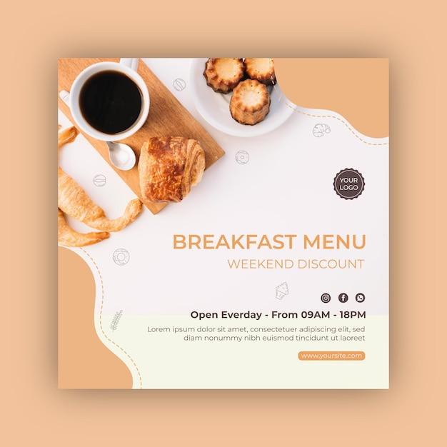 Quadratisches flyer-design der frühstückskarte Kostenlosen Vektoren