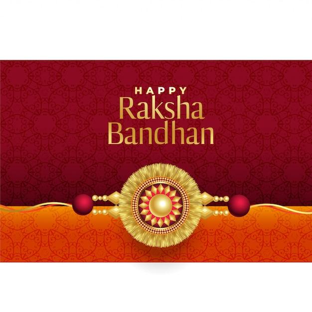 Raksha bandhan goldenes rakhi schöner hintergrund Kostenlosen Vektoren
