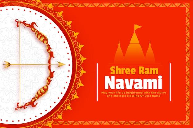 Ram navami festival hintergrund mit pfeil und bogen Kostenlosen Vektoren