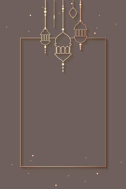 Ramadan gestaltete hintergrunddesign Kostenlosen Vektoren