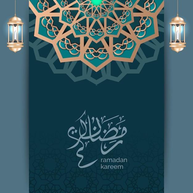 Ramadan-grüße mit goldlaterne und vintage-mandala-design Premium Vektoren