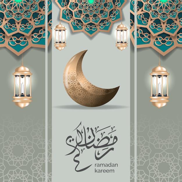 Ramadan-gruß-entwurfsvorlage mit goldenem halbmond Premium Vektoren