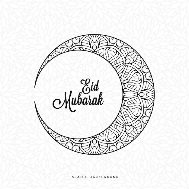 Ramadan hintergrund Kostenlosen Vektoren