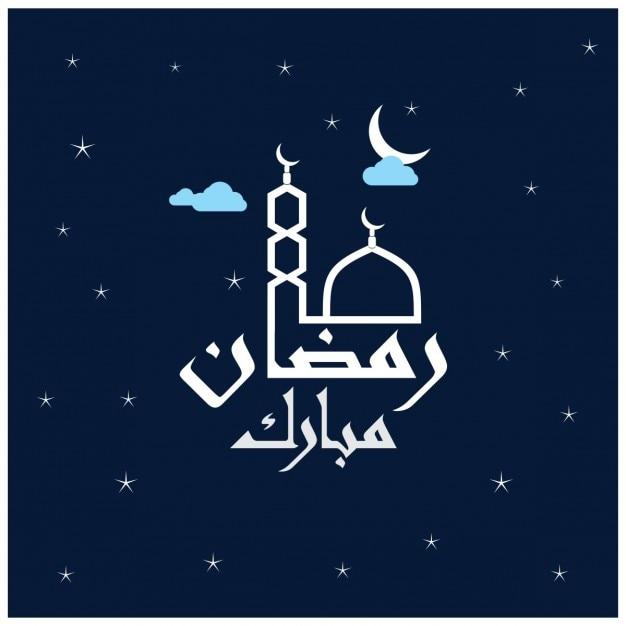 Ramadan islamische arabische kalligraphie tapete Kostenlosen Vektoren