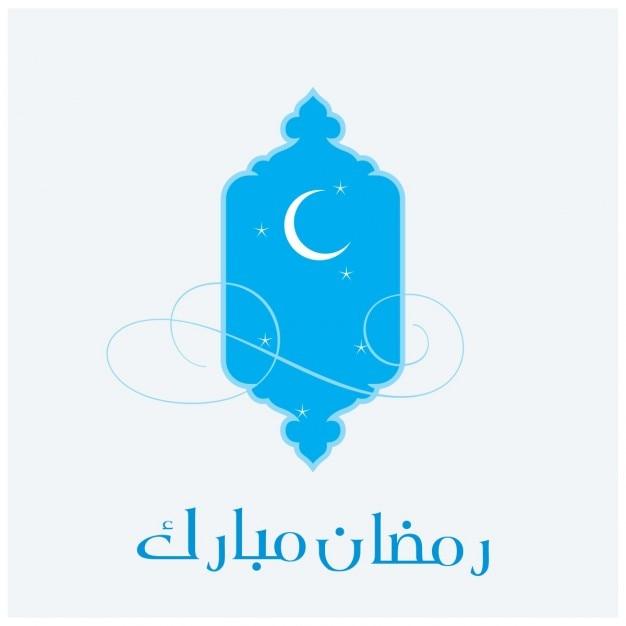Ramadan islamische blauer hintergrund moschee säule Kostenlosen Vektoren