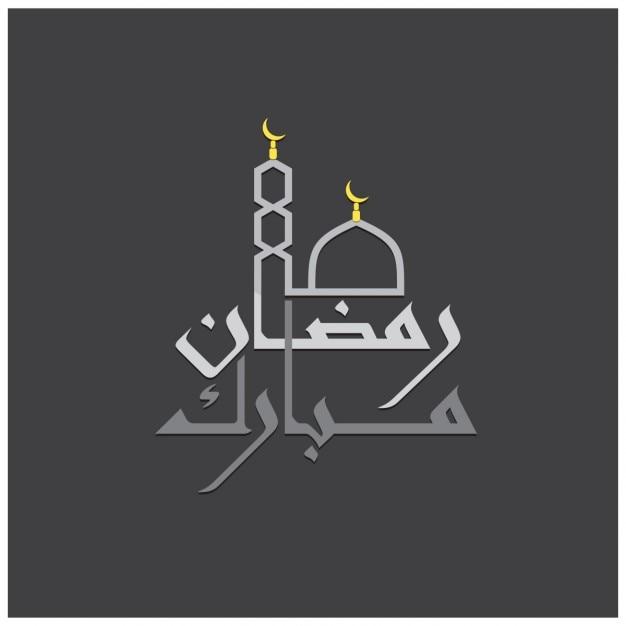 Ramadan islamische kalligraphie schwarzem hintergrund Kostenlosen Vektoren