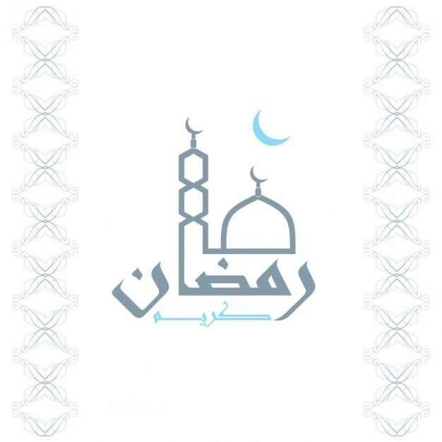 Ramadan islamische kalligraphie Kostenlosen Vektoren