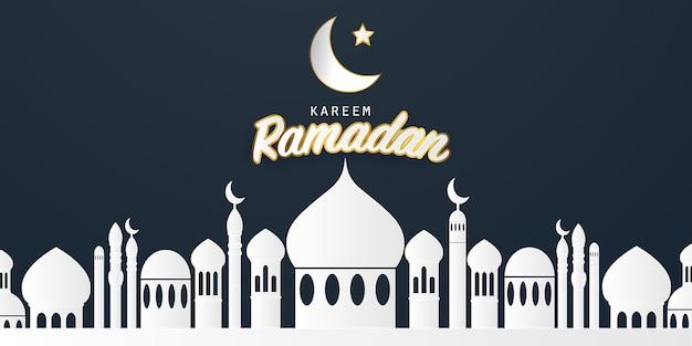 Ramadan kareem 2019. Premium Vektoren