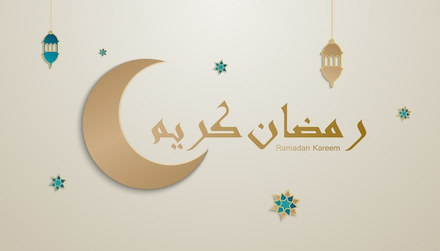 Ramadan kareem arabische kalligraphie goldmond- und laternendekoration Premium Vektoren