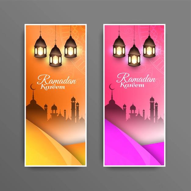 Ramadan kareem dekorative schöne banner gesetzt Kostenlosen Vektoren