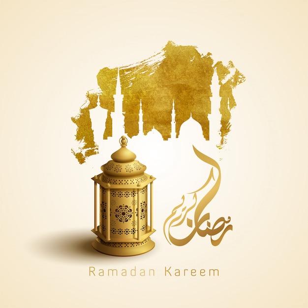 Ramadan kareem, der goldmoschee grüßt Premium Vektoren