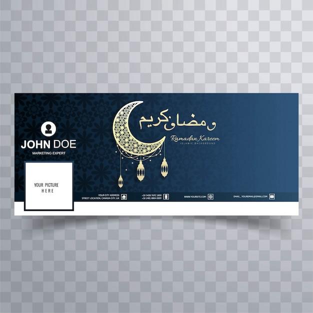 Ramadan kareem facebook banner Kostenlosen Vektoren