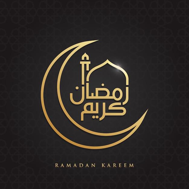 Ramadan kareem-gruß-karte Premium Vektoren