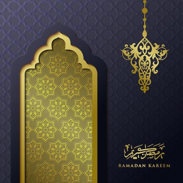 Ramadan kareem grußhintergrund mit goldenem islamischem muster. Premium Vektoren
