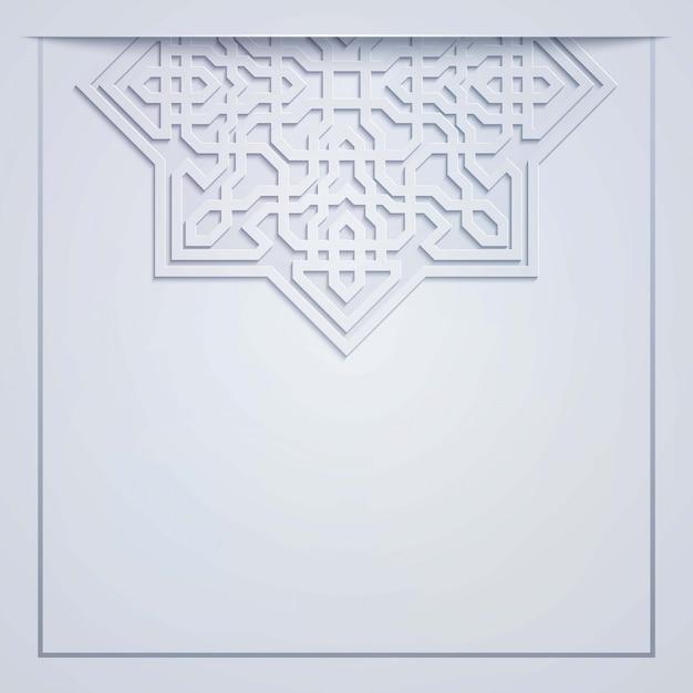 Ramadan kareem-grußhintergrund Premium Vektoren