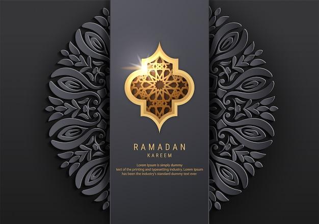 Ramadan kareem grußkarte Premium Vektoren