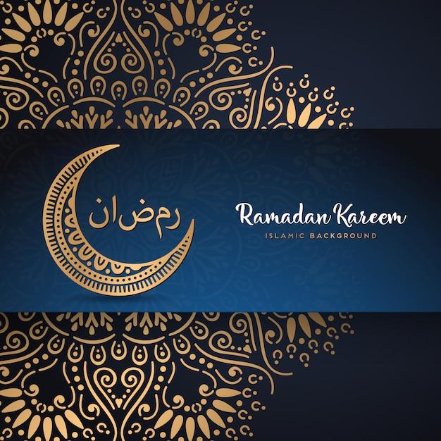 Ramadan Kareem-Grußkartendesign mit Mandala Kostenlose Vektoren