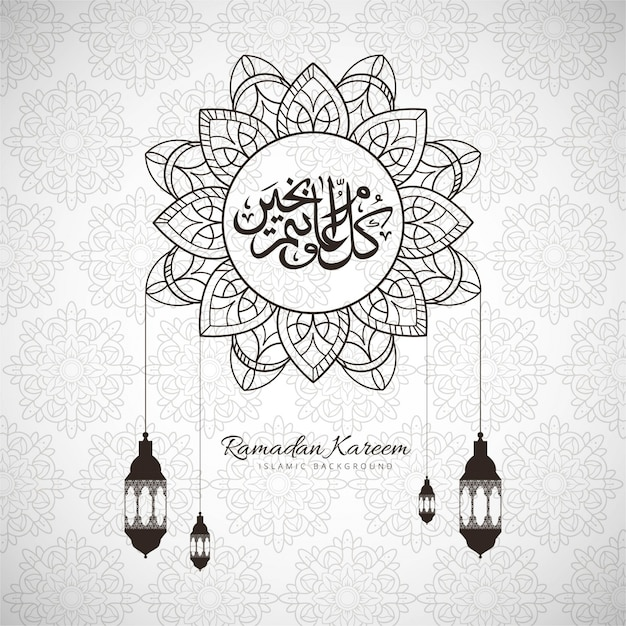 Ramadan Kareem Hintergrund Kostenlose Vektoren