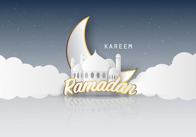 Ramadan kareem hintergrund. Premium Vektoren