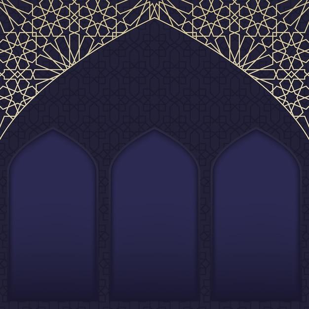 Ramadan kareem hintergrund Premium Vektoren