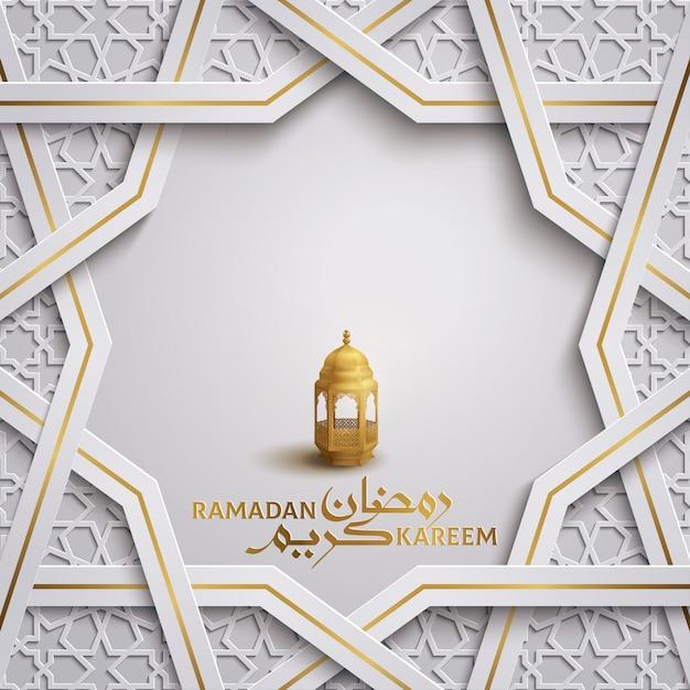Ramadan kareem islamische grußkarte Premium Vektoren