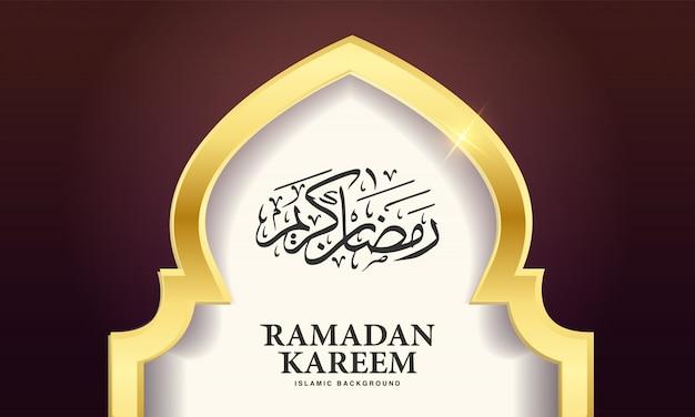 Ramadan kareem islamisches design moscheetür mit arabischem muster und kalligraphie für grußhintergrund. die arabische kalligraphie bedeutet (großzügiger ramadan). Premium Vektoren